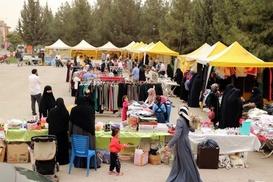 Gaziantep`te fakir ve muhtaçlar yararına kermes