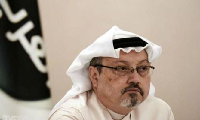 Where is Khashoggis body?