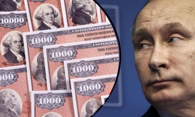 Rusya, ABD tahvillerinden kurtulmak istiyor