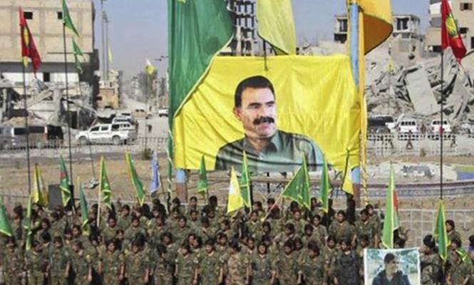 ABD`den `Öcalan posteri` açıklaması