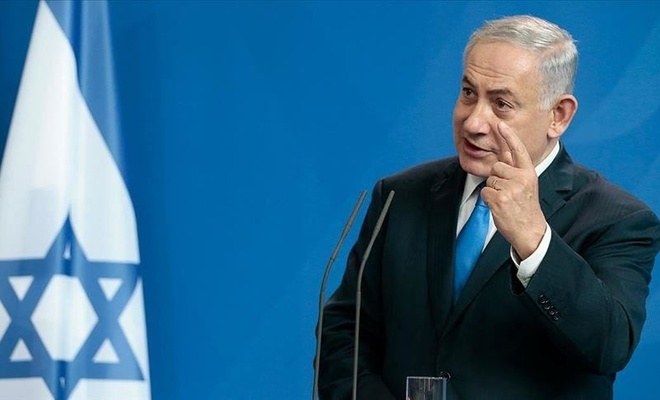 Netanyahu'dan  koalisyon çağrısı