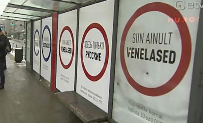 Estonya`da provokatif afiş