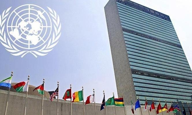 BM`den israil`e `Kudüs yasa tasarısı` uyarısı