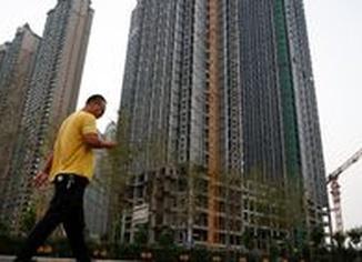 Çinli Evergrande'nin iflası riski finansal piyasaları tedirgin ediyor