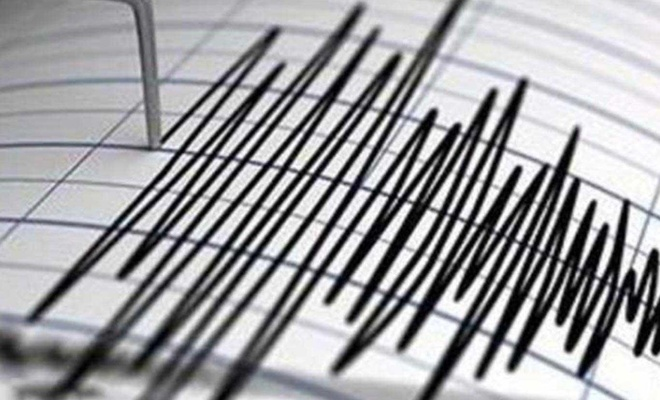 Osmaniye'de 4 şiddetinde deprem