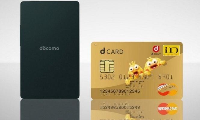 Kredi kartı boyutunda telefon!