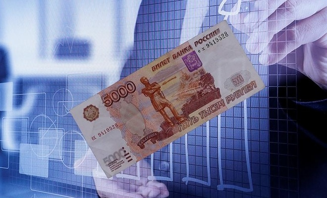 Fitch Rusya'nın ekonomik büyüme tahmini yükseltildi