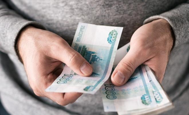 Ruslar çalışmadan maaş almak istiyor