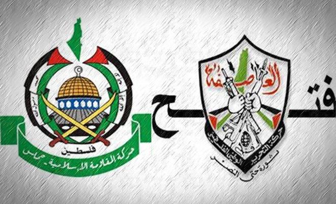 Filistinli direniş hareketlerinden işgalci ABD Başkanı Trump'ın işgal planına tepki