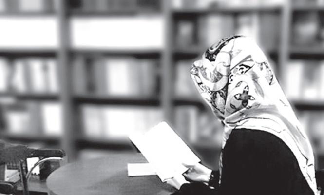 Müslüman Kadınlar Daha Fazla Okumalı