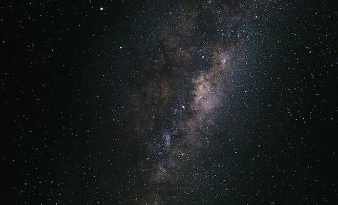 Büyük Patlama`yla açığa çıkan yıldız keşfedildi