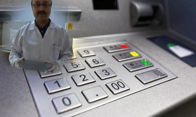 ATM Tuşlarında Artık Mikrop Olmayacak!