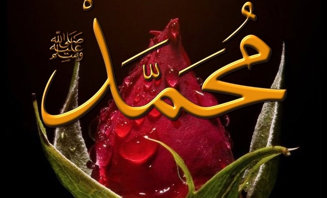 Hazreti Muhammed Mustafa'nın mübarek veladeti bu gece idrak edilecek