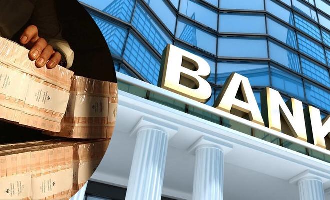 Rekabet kurumu bankalar hakkında araştırma başlattı