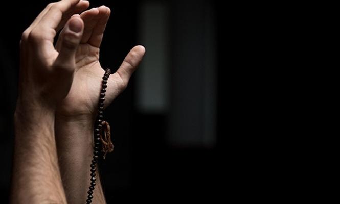 Kur`an-ı Kerim`de Tövbe