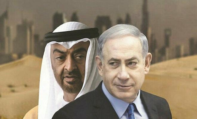 Siyonist rejimin Abu Dabi Büyükelçiliği açıldı