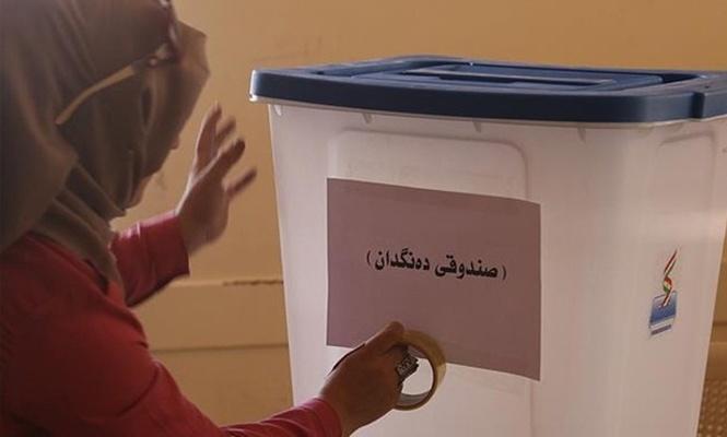 IKBY`deki seçim hazırlıkları askıya alındı