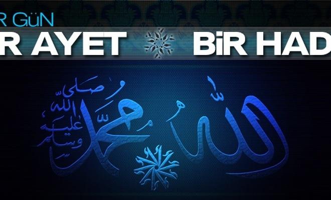 Şüphesiz, bu Kur'an, en doğru yola iletir