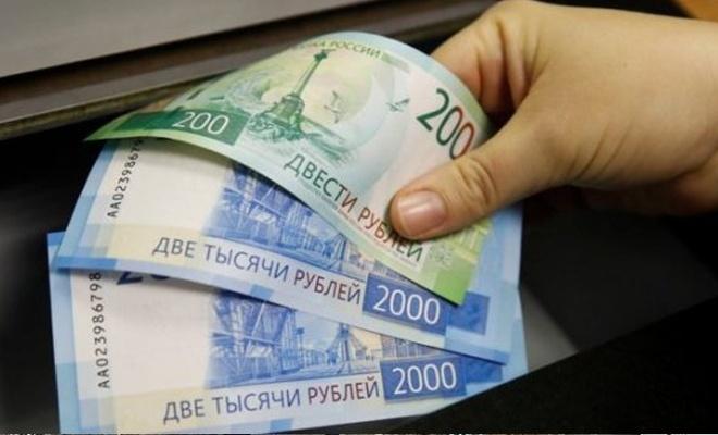 Rusya Dolar karşısında Ruble'nin değerini artırdı