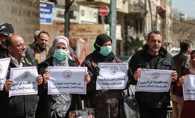 Filistin'de koronavirüs vakası sayısı 86'ya yükseldi
