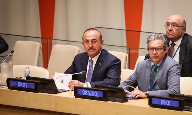 Çavuşoğlu: Mültecilere İlişkin Küresel Mutabakat`ı önemsiyoruz