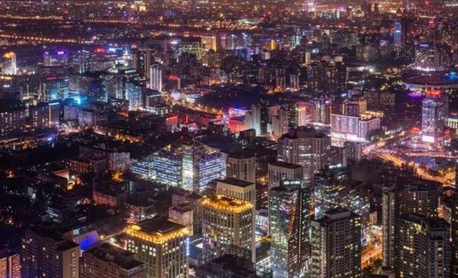 Dünya Felsefe Kongresi Pekin`de düzenleniyor