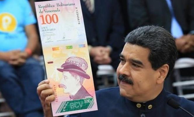 Venezuela paradan 5 sıfır attı!