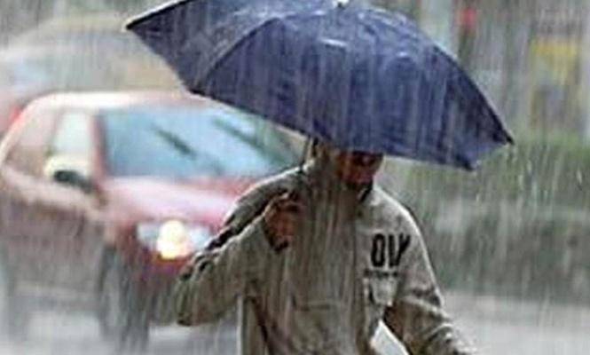 Meteoroloji`den İstanbul`a bir uyarıs daha!