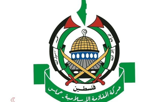 Hamas congratulates Iran on the election of its new president