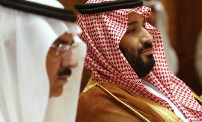 S.Arabistan`dan flaş hamle! Askıya aldı