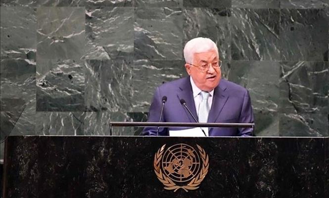 Mahmud Abbas ve Tehdit Dili