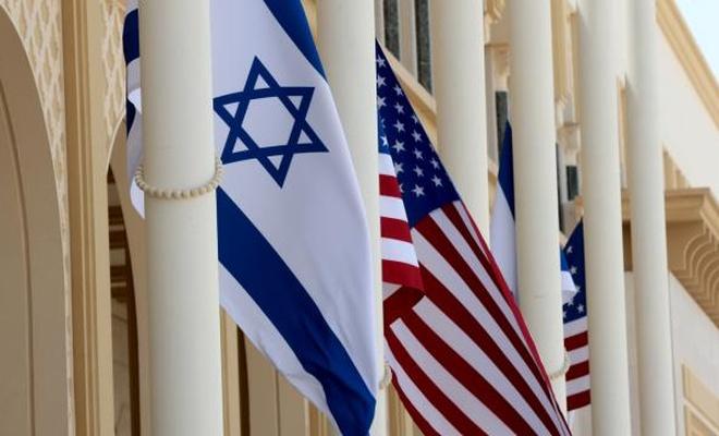 ABD, BMGK'nın Kudüs açıklamasına engel oldu!