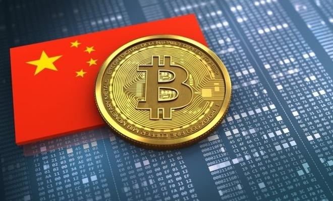 Çin, çok yakında kendi kripto para birimini piyasaya sürecek