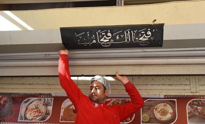 Arapça tabela  düşmanlığı  o hale geldi ki ayeti de  kaldırttılar
