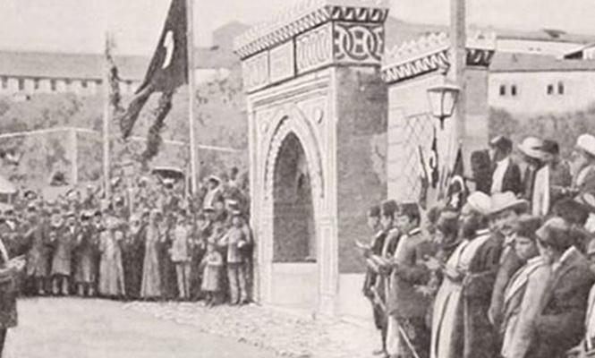 Osmanlı döneminde Kudüs