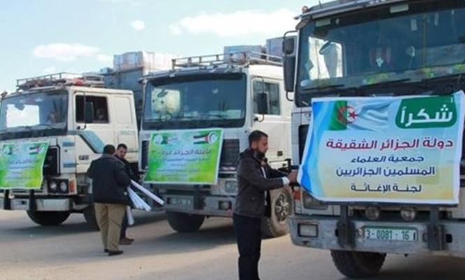 Gazze`ye giremeyen yardım kafilesi geri dönüyor