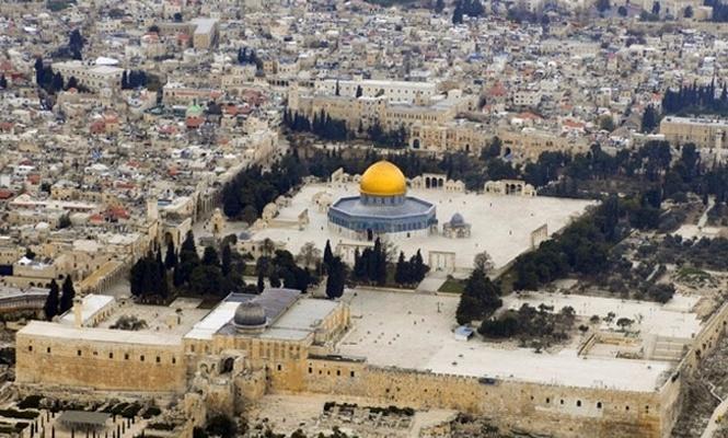 TİKA`dan geniş katılımlı Kudüs programı