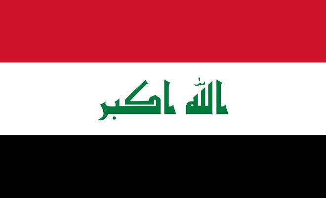 Irak Savunma Bakanı: Kürt çiftçilerin sorunu çözülecek
