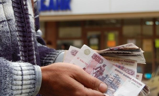 Rusya halkı borç batağında