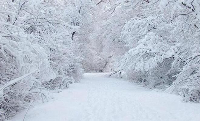 2 il için kar uyarısı