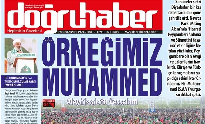#DiyarbakırdaTarihiGün  'ÖRNEĞİMİZ MUHAMMED'  Aleyhissalatu Vesselam