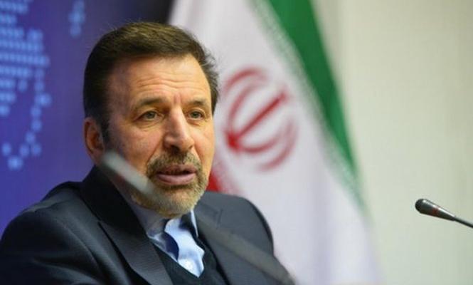 `Trump Ruhani`den 8 kez görüşme talep etti`