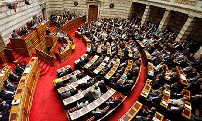 Yunanistan`da yıllar sonra ilk bütçe onay aldı