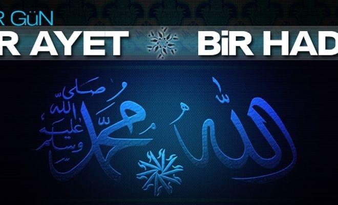 Şüphesiz bu Kur'an sana, hüküm ve...