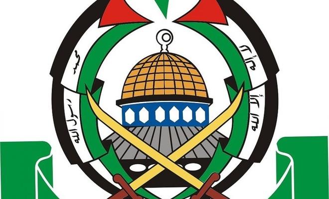 Bu ülkede Hamas bayrağı yasaklanacak!