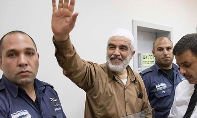 Şeyh Raid Salah`ın gözaltı süresi yeniden uzatıldı