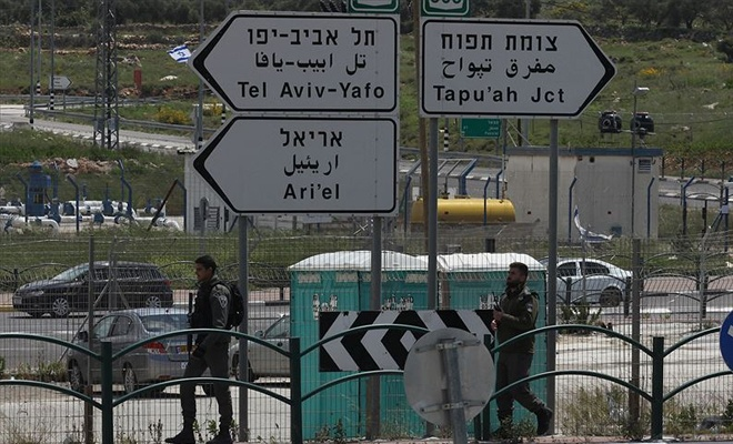 İşgal çetesi israil bir Filistinliyi şehit etti