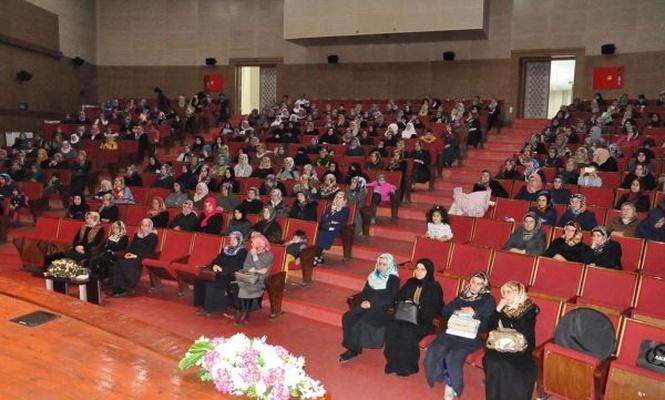 Adalet ve Hakkaniyet Bağlamında Kadın konferansı