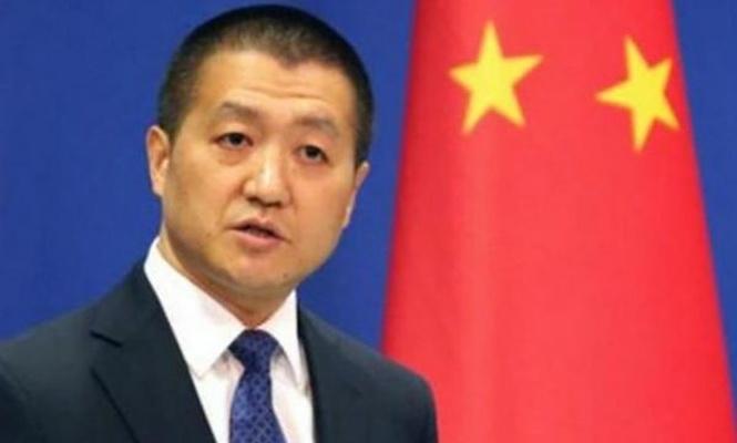Çin: Başkent Doğu Kudüs olan bağımsız Filistin`i destekliyoruz