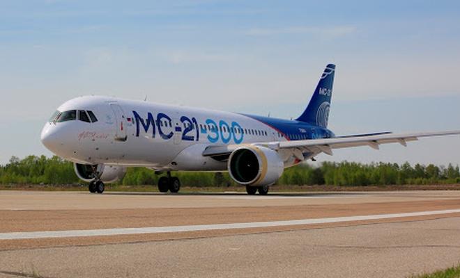 """Rusya'dan, işgal rejimine """"yolcu uçağını tehlikeye attılar"""" suçlaması"""